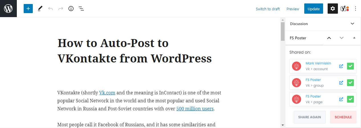 Автоматически публиковать записи WordPress в ВКонтакте