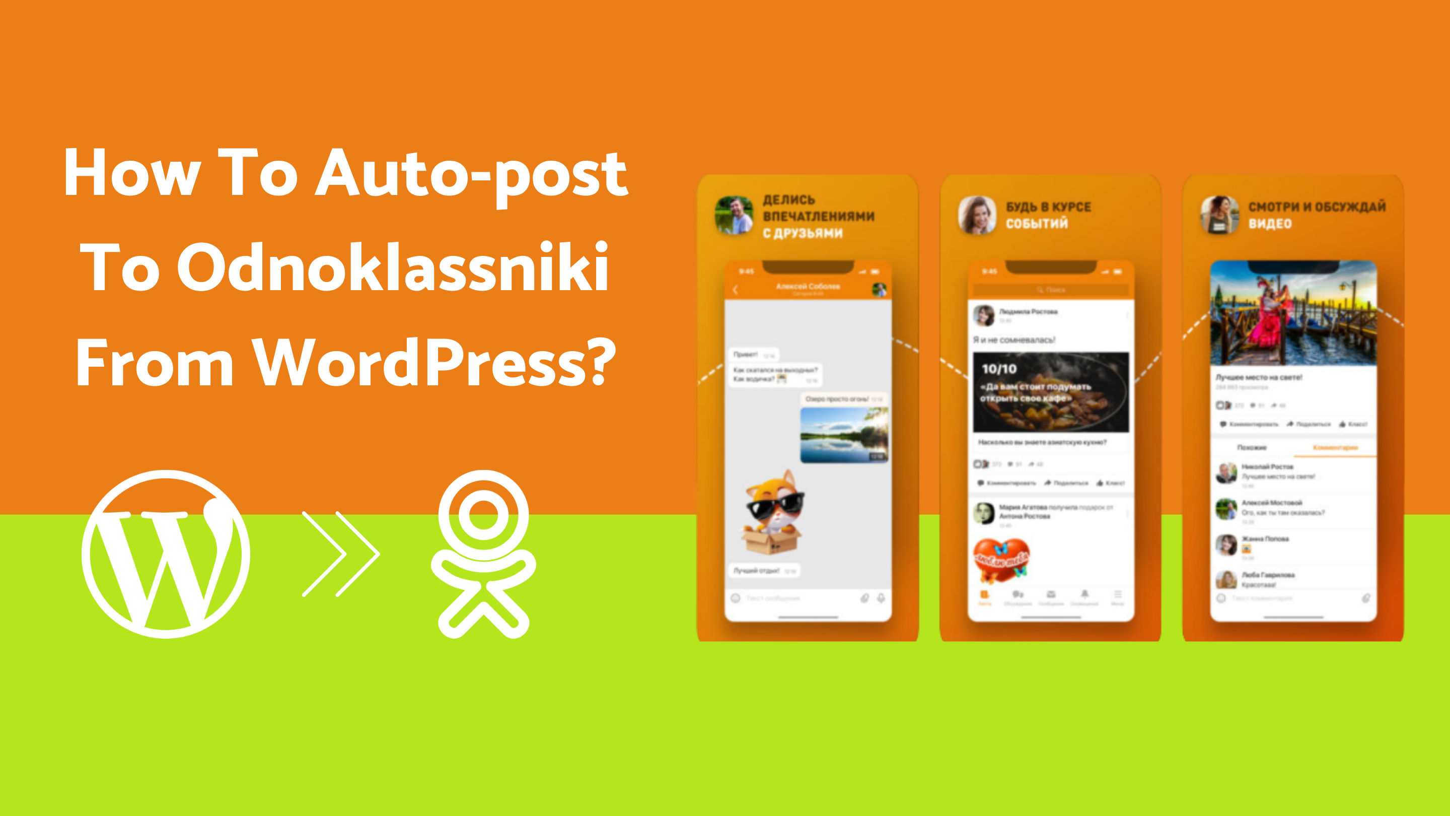 How To Auto-Post To Odnoklassniki From WordPress [A Complete Guide]